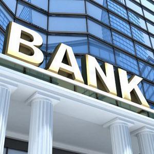 Банки Глинки