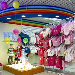 Детские магазины Глинки