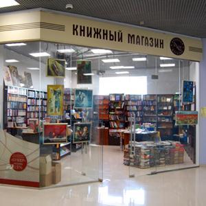 Книжные магазины Глинки