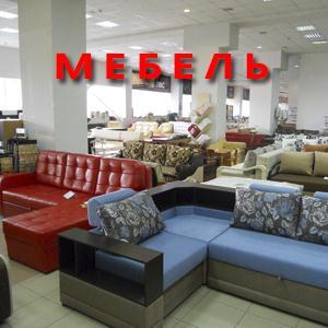 Магазины мебели Глинки