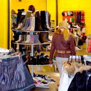 Магазины одежды и обуви Глинки