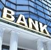 Банки в Глинке