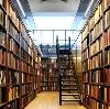 Библиотеки в Глинке