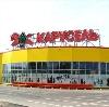 Гипермаркеты в Глинке
