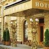 Гостиницы в Глинке