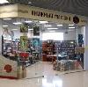 Книжные магазины в Глинке