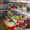 Магазины хозтоваров в Глинке