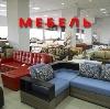Магазины мебели в Глинке