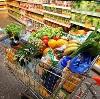 Магазины продуктов в Глинке