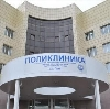 Поликлиники в Глинке