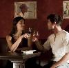 Рестораны, кафе, бары в Глинке