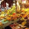Рынки в Глинке