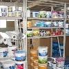 Строительные магазины в Глинке