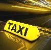 Такси в Глинке