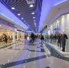 Торговые центры в Глинке