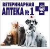 Ветеринарные аптеки в Глинке