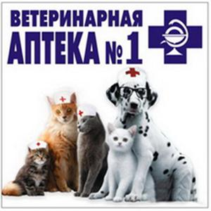 Ветеринарные аптеки Глинки